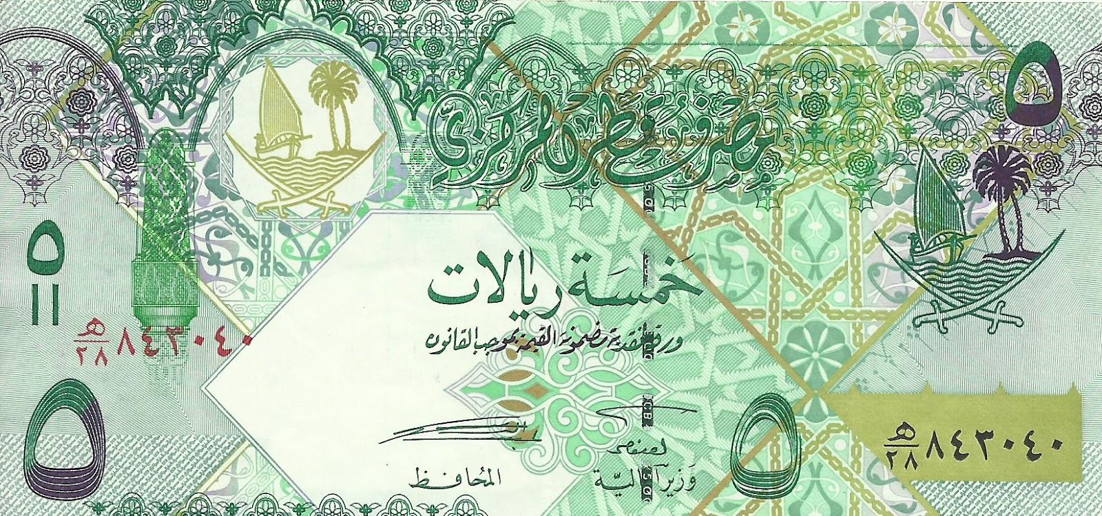 riyal qatari